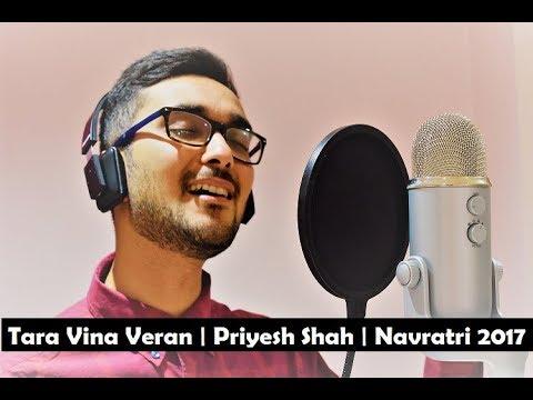 TARA VINA VERAN   Priyesh Shah   LONDON   Latest Raas   Navratri 2017