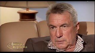 Онищенко: Без изнуряющих тренировок Лобановского мы вряд ли добились бы результата