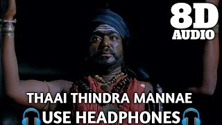 Thaai Thindra Mannae 8D Audio Song Aayirathil Oruvan Use Headphones For Best Experience Stay Calm