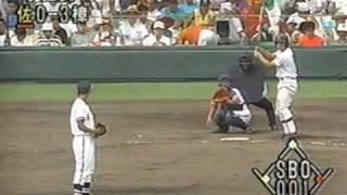 1994年夏決勝 佐賀商vs樟南 8/20 福岡真一郎 検索動画 7