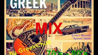 Non Stop Greek Mix - ELLINIKA RETRO HITS