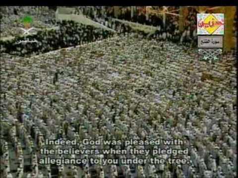 Surah Al Fath recited by shuraim and sudais