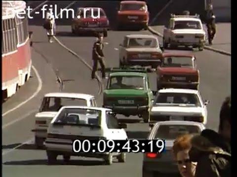 Владивосток (1989 год)