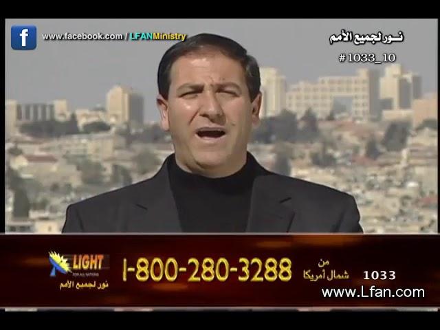 1033-10 لماذا بكى يسوع على أورشليم؟