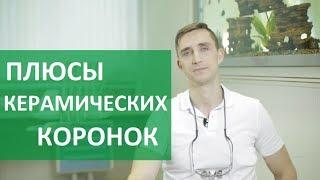 видео Наращивание зуба на штифт: особенности процедуры, плюсы и минусы