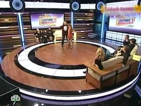 видео раздел девушку до гола смотреть онлайн