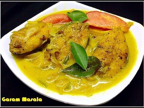 Fish Molly / Meen Moilee Popular Kerala Fish Preparation