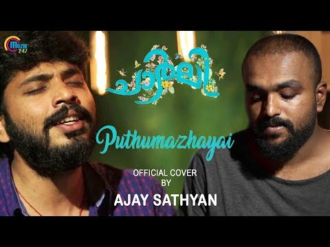 Puthumazhayai Cover Song Ft Ajay Sathyan | Charlie - Malayalam Movie | Shine Jose | Official