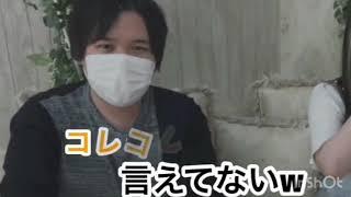 【ゆりみんチャンネルが消した動画】コレコレ  ゆりみん  コラボ動画