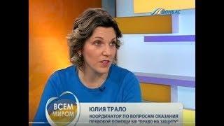 видео Система безопасности ARKAN