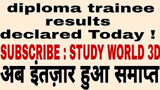 NTPC Diploma trainee Results declared 2018 || latest result updates