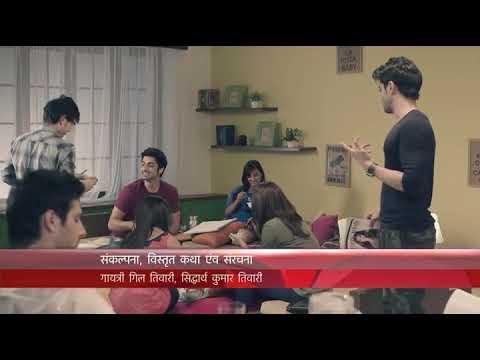 ||Arjun & Radhika|| ArDhika Mithai Argument