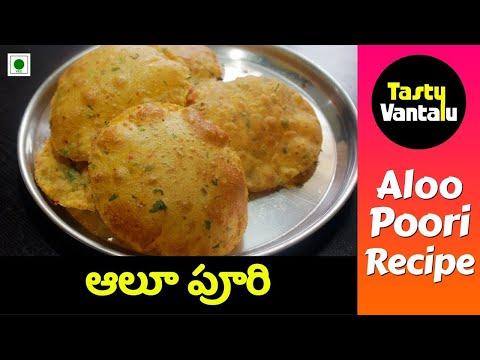 Aloo Puri Recipe In Telugu | Soft Potato Poori By Tasty Vantalu