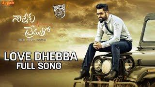 Love Dhebba Full Audio Song   Nannaku Prematho   Jr.Ntr   Rakul Preet Singh   DSP