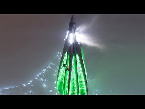 Лахта Центр поздравляет вас с Новым Годом! (Самая высокая ёлка 2019)