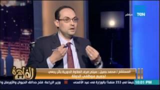 مساء القاهرة | يستضيف رئيس جهاز التنظيم والإدارة 5 أغسطس 2016