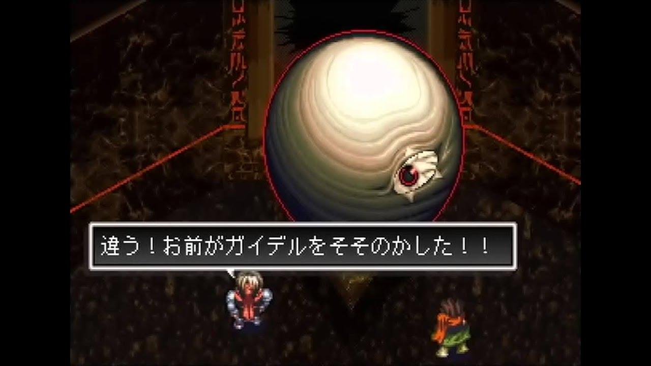 PS2 アークザラッド2 ザルバド 闇黒の支配者ラストバトル