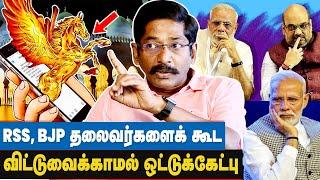 Savukku Shankar   Pegasus Spyware Political  Impacts   Attack on Indian Democracy?
