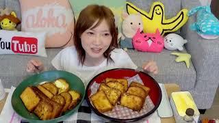 Kinoshita Yuka [OoGui Eater] Deep Fried French Toast