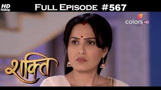 Shakti - 27th July 2018 - शक्ति - Full Episode