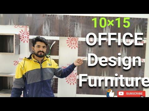 Office Design Furniture. Office Design. Hospital Office Furniture. Amazing Office Design.2019
