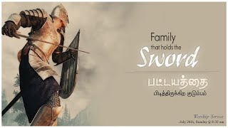 Sunday Service I HOP Church  I 26th July 2020 I Family that holds the Sword