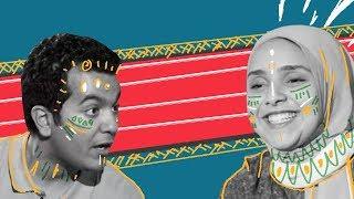 كأس الأمم الأفريقية للمبتدئين: أسد وفيل وسنجاب وألقاب أخرى