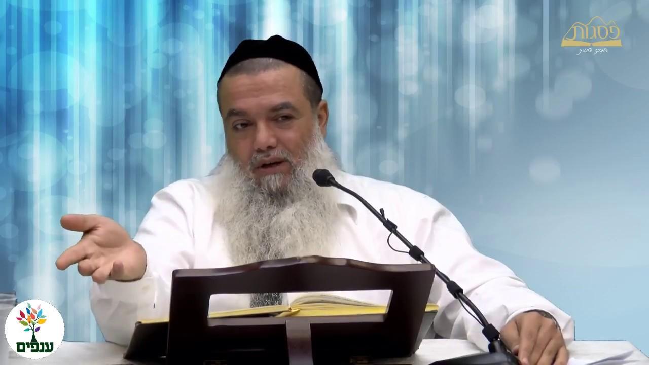 שידור חי ממרכז פסגות  - הרב יגאל כהן HD