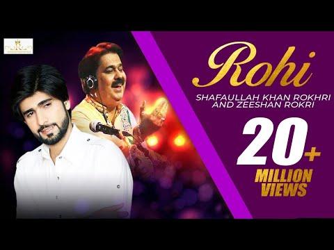 Koi Rohi yad Shafaullah Khan Rokhri and Zeeshan Rokri, Folk Studio Season 1