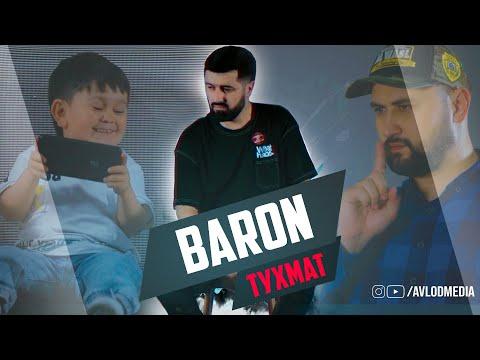 КЛИП! BARON - ТУҲМАТ / BARON - TUHMAT (2020)