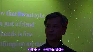 ♥휘 송 ♥  ^^비오는 남산^^
