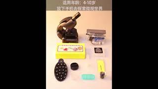 독일 Bresser 광학 생물 미니 휴대용 현미경 어린…