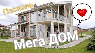 Мега Дом из сип панелей! Экскурсия по шикарному сип дому, отзыв хозяина дома
