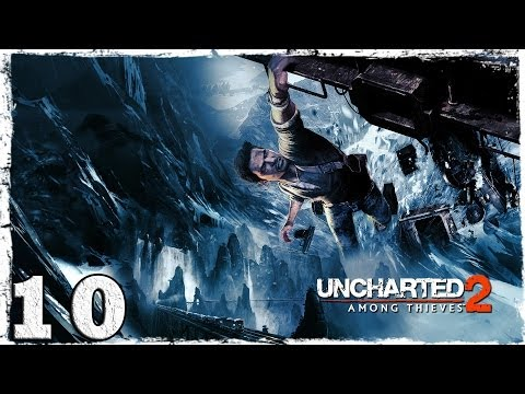Смотреть прохождение игры Uncharted 2. Серия 10: Кошки-мышки с танком.
