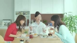 毎日新聞新紙面「おんなのしんぶん」 伊藤春香(はあちゅう) 検索動画 26