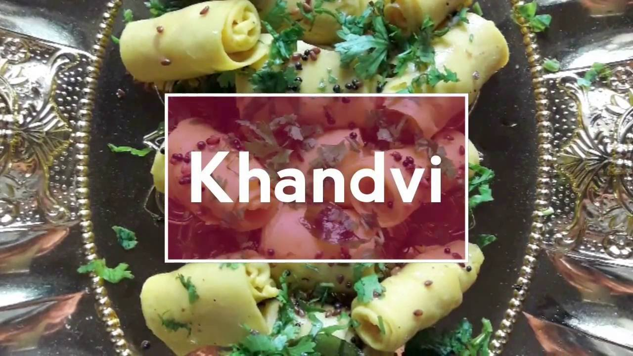 Gujarati khandvi recipe diet food quick easy youtube forumfinder Choice Image