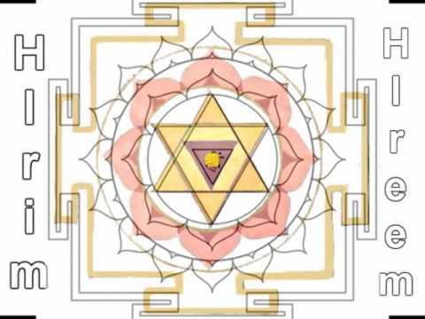 Hlreem (Bagalamukhi Bija Mantra) (108 Reps)