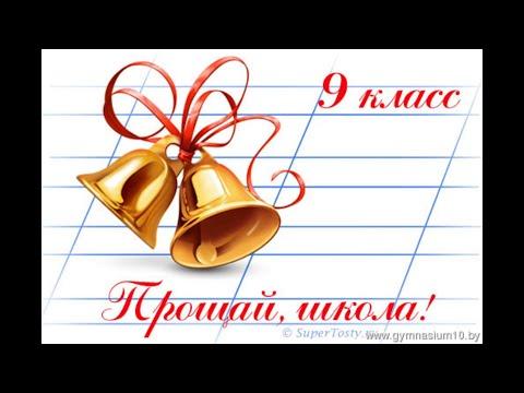 Таганрог школа 8 - 9В Семейный школьный альбом