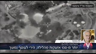 ריאיון אולפן אלון שוסטר הסלמה בדרום עוטף עזה חמאס