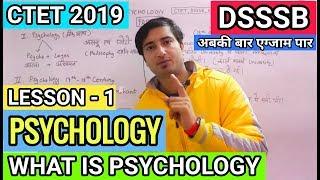 WHAT IS PSYCHOLOGY ? CTET AND DSSSB PREPRATION/PREPARE NOTES PRT TGT PGT