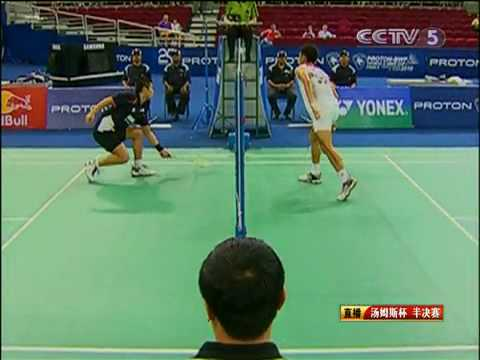XIAMENAIR Australian Badminton Open 2016   QF M1-MS   Sho Sasaki vs Hans-Kristian Vittinghus from YouTube · Duration:  55 minutes 9 seconds