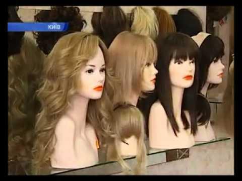 Парик на сетке спереди — из натуральных волос. Купить парик - YouTube