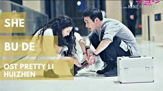 Download Mp3 She Bu De Ost Pretty Li Huizhen | Pinyin Lyrics