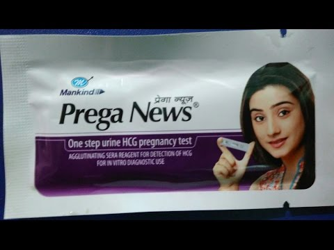 EASY WAY TO PREGNANCY TEST AT HOME