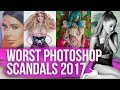 8 Most SHOCKING Celeb Photoshop Scandals of 2017 (Dirty Laundry)