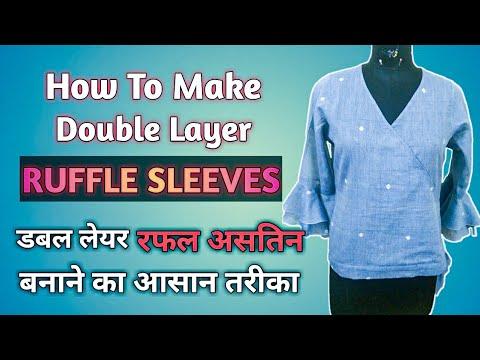 How To Make Double Layer Ruffle Sleeves.Frill, Bell sleeves. डबल लेयर रफल असतिन बनाने का आसान तरीका.