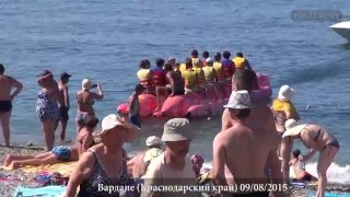 Вардане Отдых на Черном море Август 2015(Вардане – крупный курорт для недорогого семейного отдыха в Лазаревском районе города Сочи. До центра Сочи..., 2016-02-29T23:39:18.000Z)