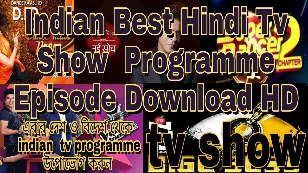 How To Download Indian Hindi Tv Show Programme