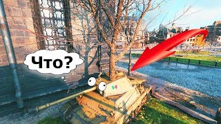 ПРИКОЛЬНЫЕ моменты из World of Tanks и КРУТЫЕ ШОТЫ #80