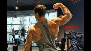 Божественное Упражнение на широчайшие мышцы спины!